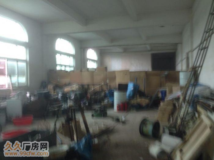 韶关市西联镇沐溪工业园-图(1)