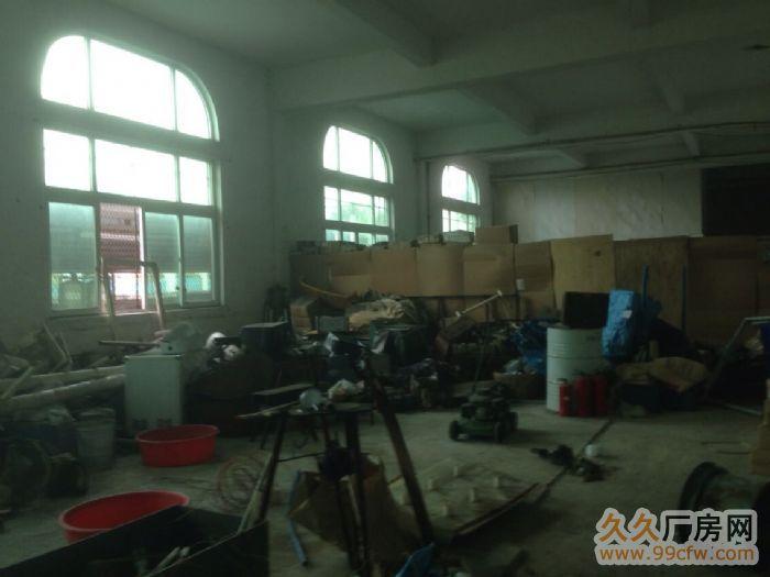 韶关市西联镇沐溪工业园-图(3)
