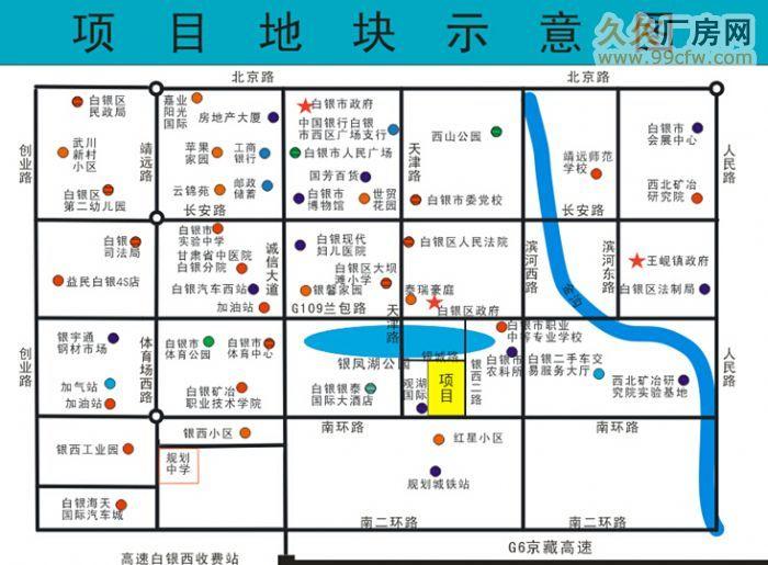 甘肃白银市商务区56亩土地出让-图(1)