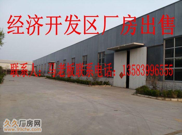 【同城在线推广】芝麻墩开发区1万平米厂房出租出售-图(6)