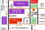 牡丹江市东宁县老城区83亩土地出让