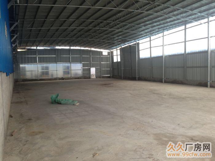 诚意出租肇庆市端州八路城西车站厂房-图(2)
