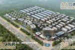 菏泽高新产业区专业厂房、仓储、孵化器、办公楼待售中