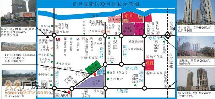 湖北宜昌市老城区102亩商住用地出让-图(1)