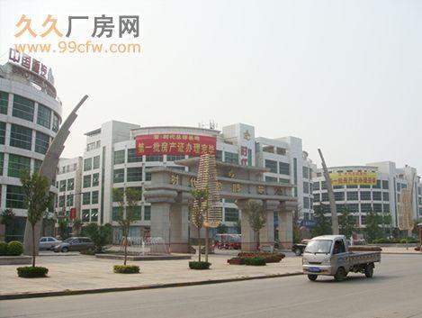 急售写字楼,商业楼,价格优惠,可注册公司-图(3)