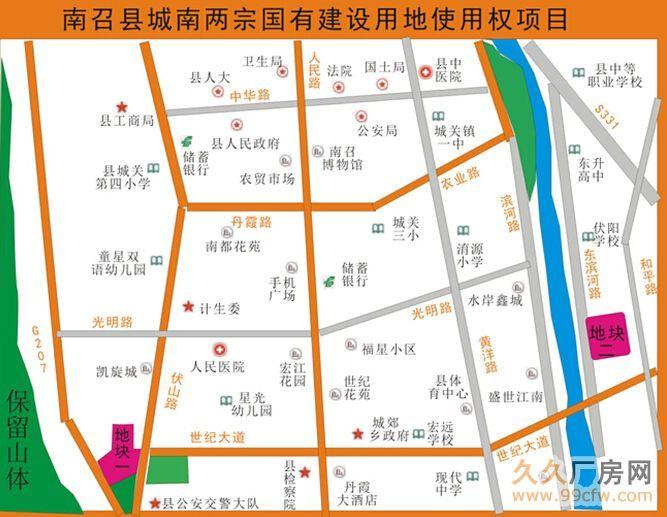 河南南阳市南召县老城区2宗商住地出让-图(1)