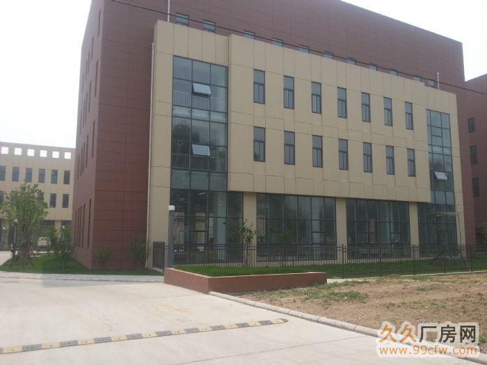 桂丹路旁2000方厂房转让,50年产权-图(1)