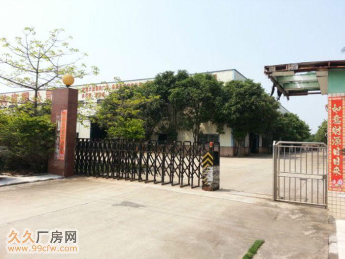 花都新华广清高速附近3000平方独院钢构厂房出租-图(1)