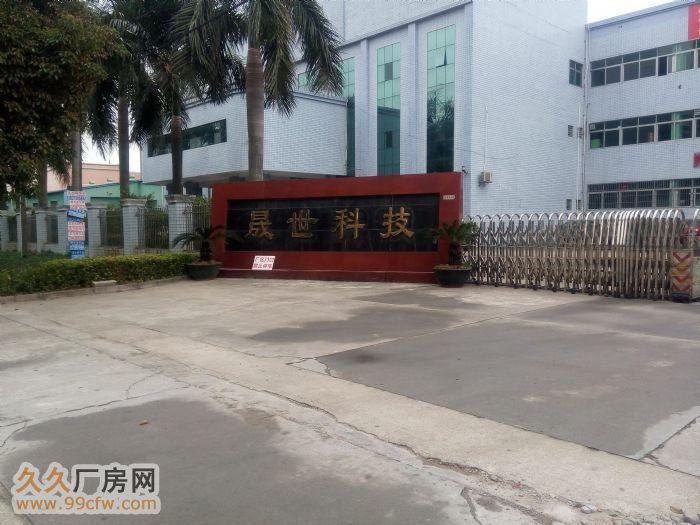 东莞寮步镇厂房招租,华南工业城标准厂房一楼900,现成装修-图(6)