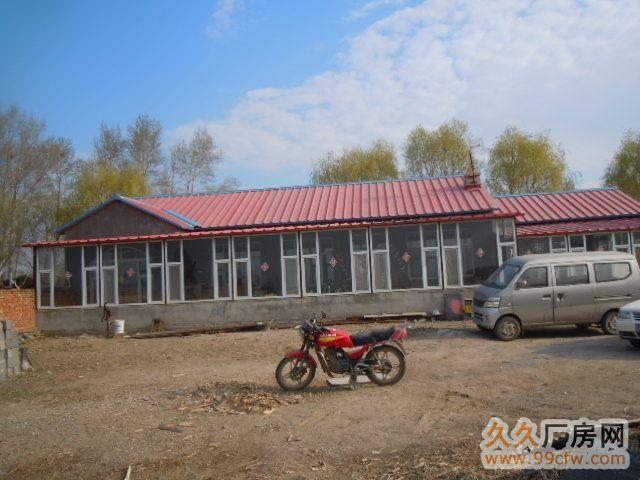 农村大院房屋土地出售-图(1)