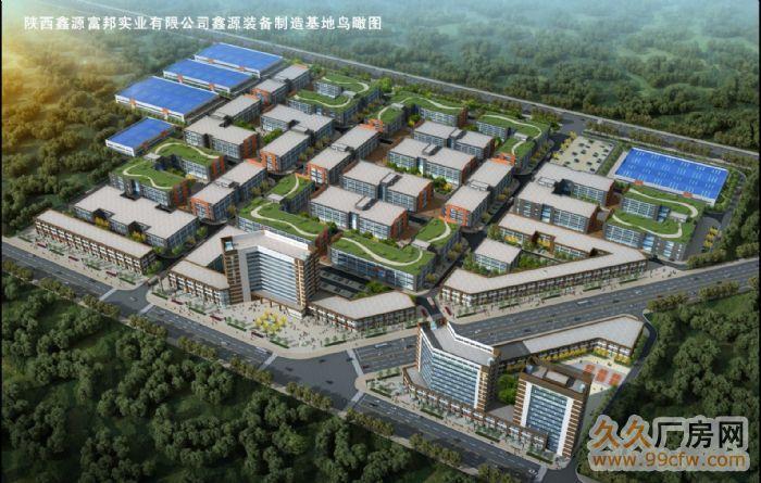 西安周边新建厂房出租出售-图(1)
