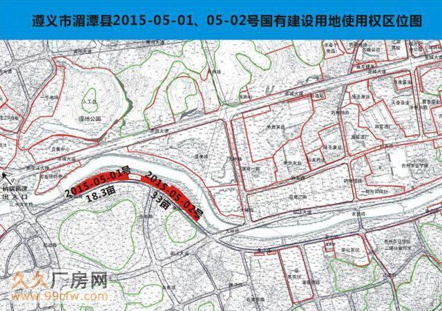 贵州遵义湄潭县临河2宗商住小地块出让-图(1)