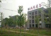 四川九为产业园1380平米租售−−&