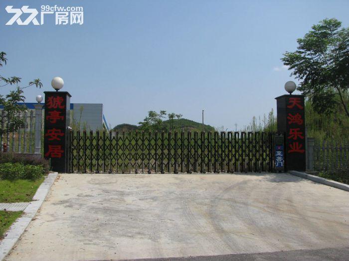 猇亭标准化钢结构新厂房优价租售-图(8)