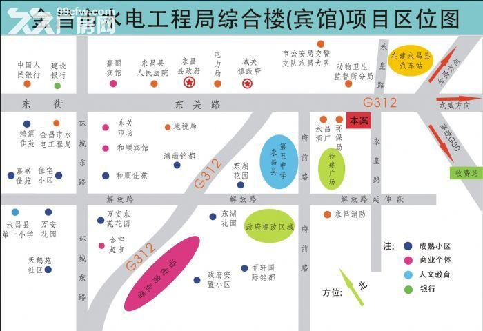 甘肃金昌市永昌县县城最好宾馆转让-图(1)