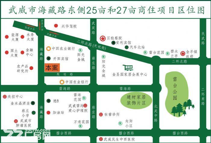 甘肃武威市行政中心旁两宗商住用地出让-图(1)