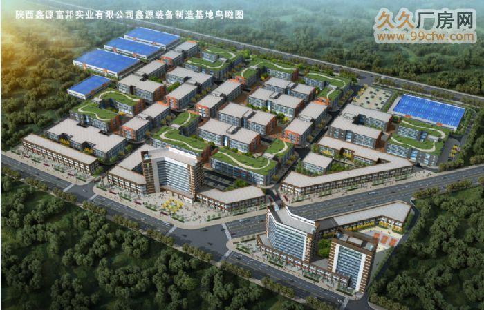 西安北三原县新建工业园&-图(1)