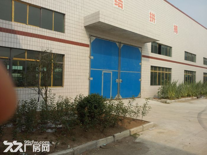 3000平米6000平米10000平米选择有配套的办公住宅楼-图(4)