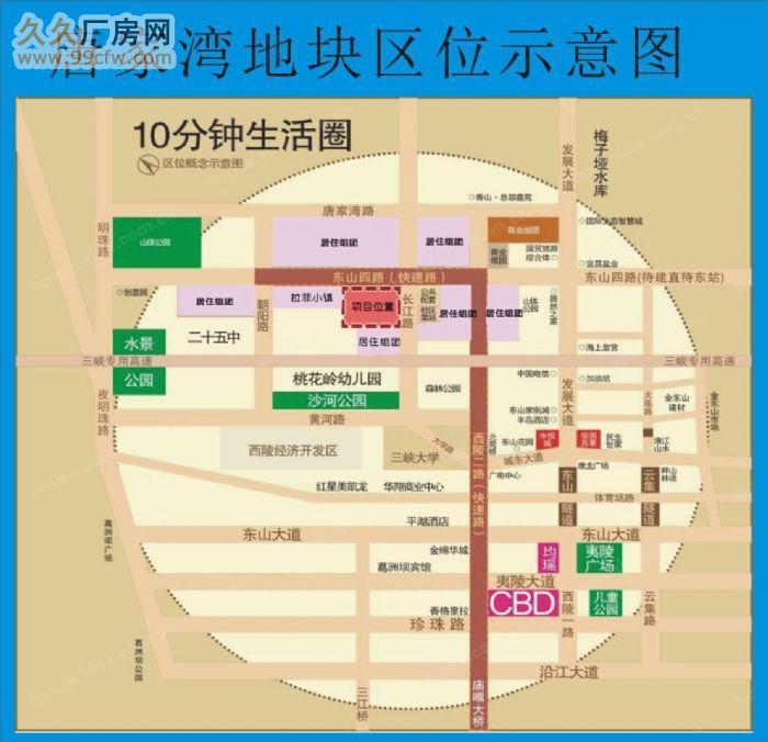 湖北宜昌市西陵区29亩商业用地出让-图(1)