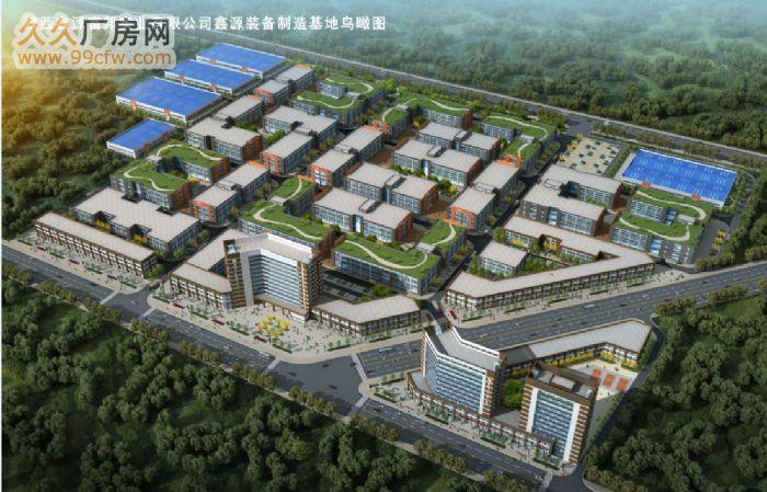 三原县全新标准厂房出租出售-图(2)