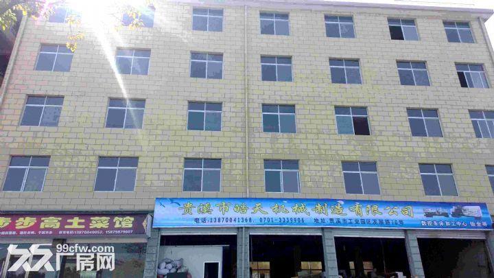 本人现有二栋新楼房寻租-图(3)