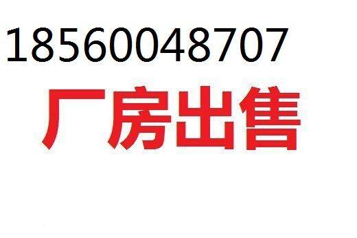 【联东U谷】【一期厂房竣工】【现房出售】-图(1)