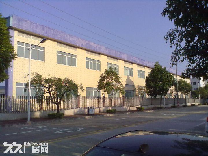 从化区明珠工业园49亩工业地1.4万平方厂房转让-图(3)