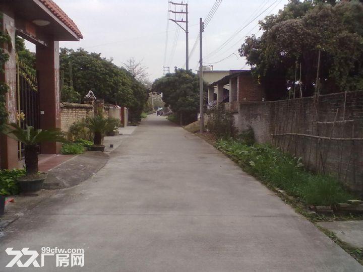 从化城区横江大道附近5亩平地果园宅基地房屋永久转让-图(1)