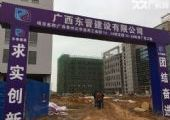 柳州附近大量厂房仓库出售招租