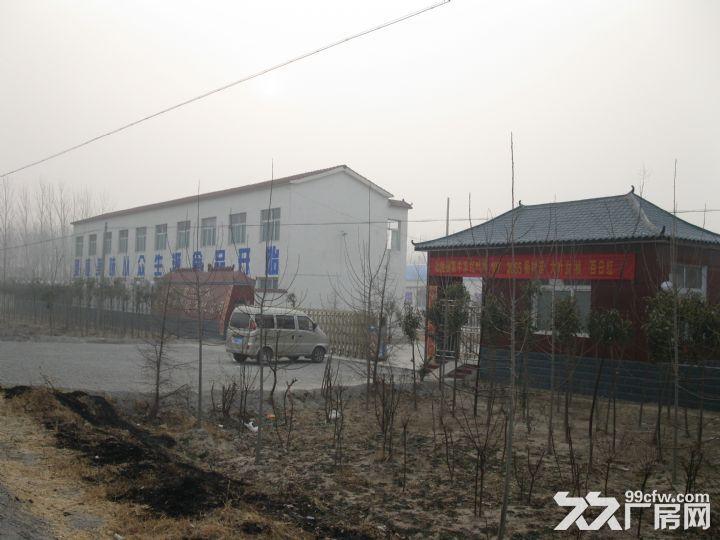 郑州黄河大桥桥北食品厂招租厂房河南众生源生态食业有限公司-图(1)