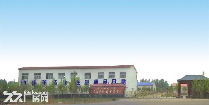 郑州黄河大桥桥北食品厂招租厂房河南众生源生态食业有限公司-图(2)