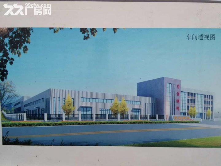 重庆南川厂房 重庆南川厂房出租         厂房位于重庆市南川区南平镇