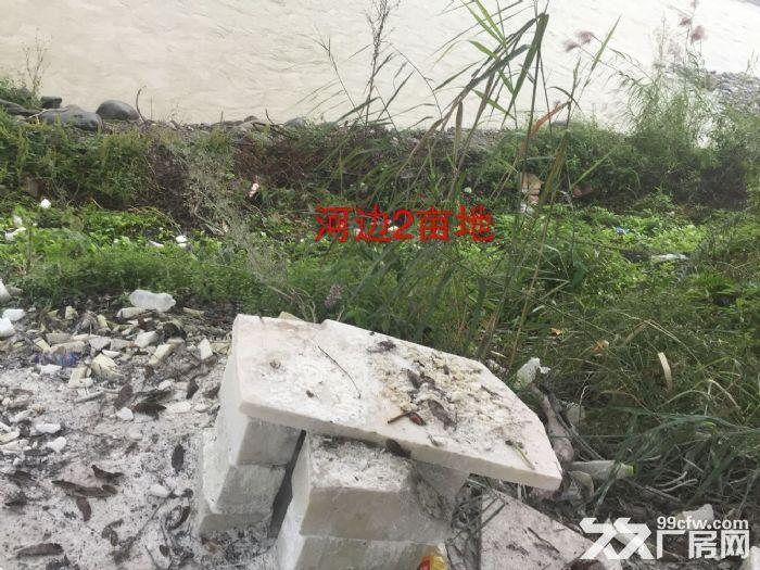 出租四川省雅安市熊猫发源地宝兴县灵关镇国道351线厂房-图(1)
