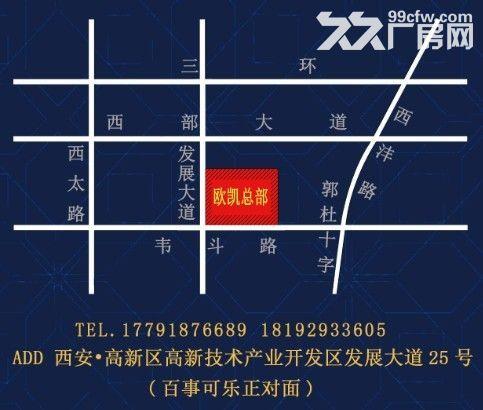 西安工业企业总部出租/出售/整售均可-图(5)