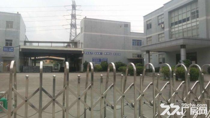 东莞市凤岗镇一楼塑胶模具厂房出租2000平带行车-图(3)