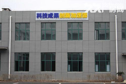 出租鞍山科技大市场厂房-图(1)