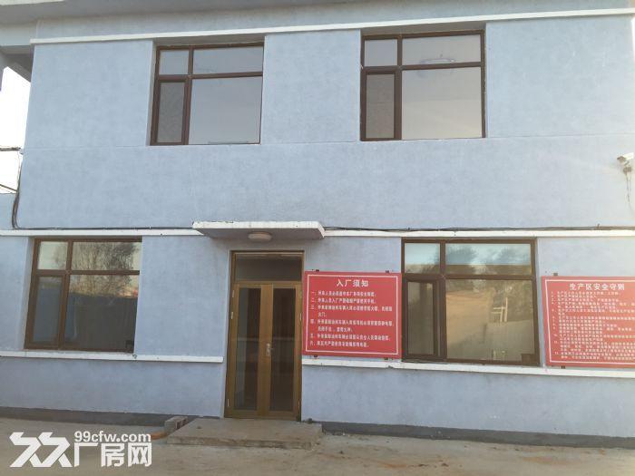 15亩独门独院102国道旁原石油化工厂出租-图(5)