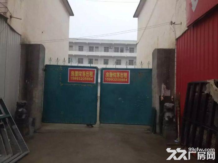 河南省周口市商水县谭庄乡房屋及院落出租-图(8)