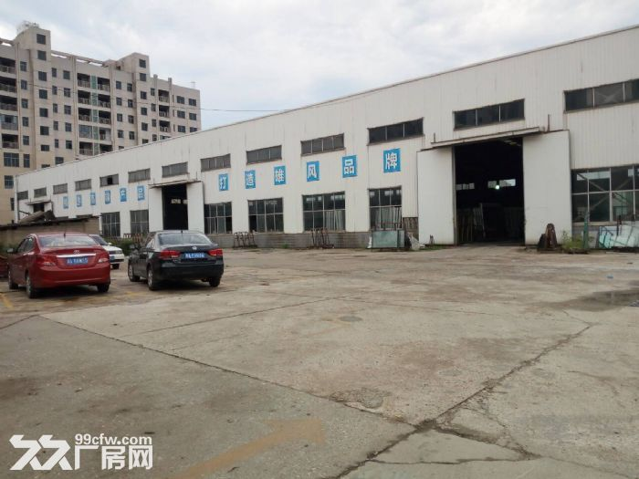 暮云工业园钢结构厂房仓库带办公楼出租