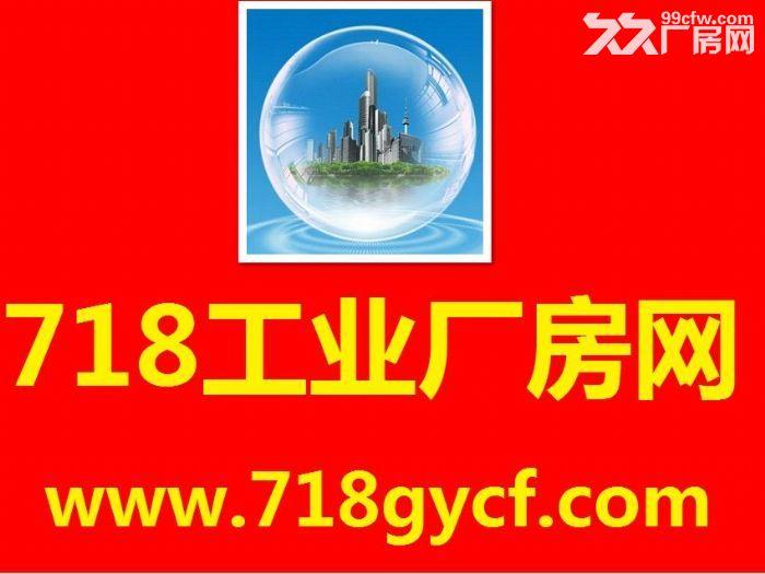 阳明街道7300平米厂房出租2846-图(1)