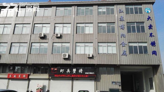 厂房出租带行车、办公区域-图(1)