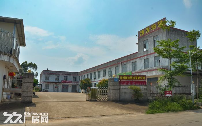 厂房出租漳浦办公仓库-图(6)
