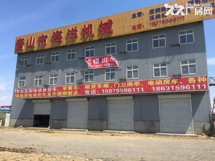 唐山开平海洋机械厂出租厂房车间,价格优惠-图(6)