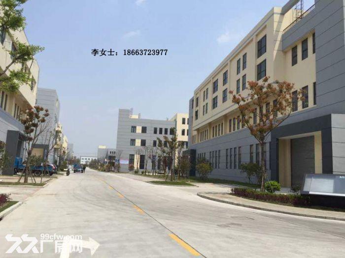 800㎡—7000㎡标准厂房出售证件齐-图(6)