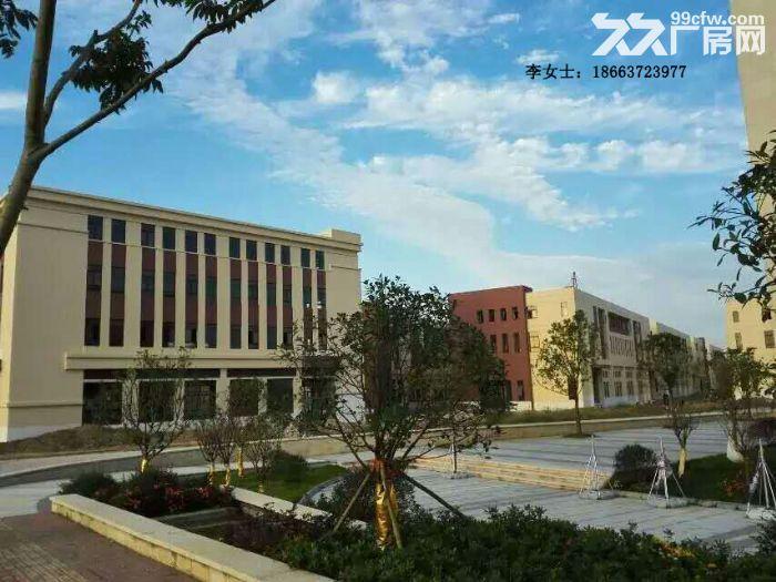 800㎡—7000㎡标准厂房出售证件齐-图(5)