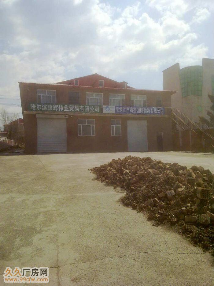哈尔滨机场路好厂房出租(路边356号)-图(1)