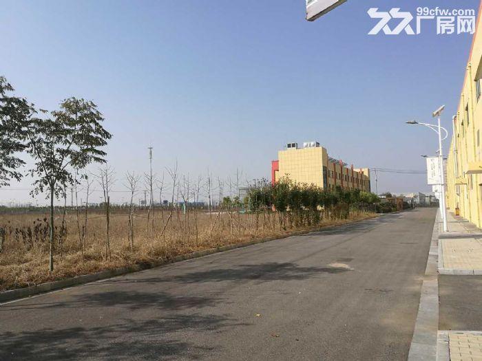 全新厂房招租、招商......-图(2)