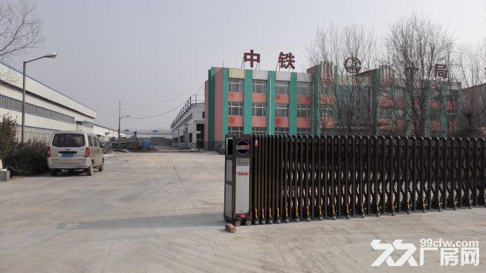 齐河经济开发区厂房出租,有航吊,有办公楼,占地30亩-图(3)