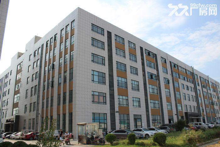 郑州高新区西四环标准工业厂房仓库办公楼租赁1800平-图(1)