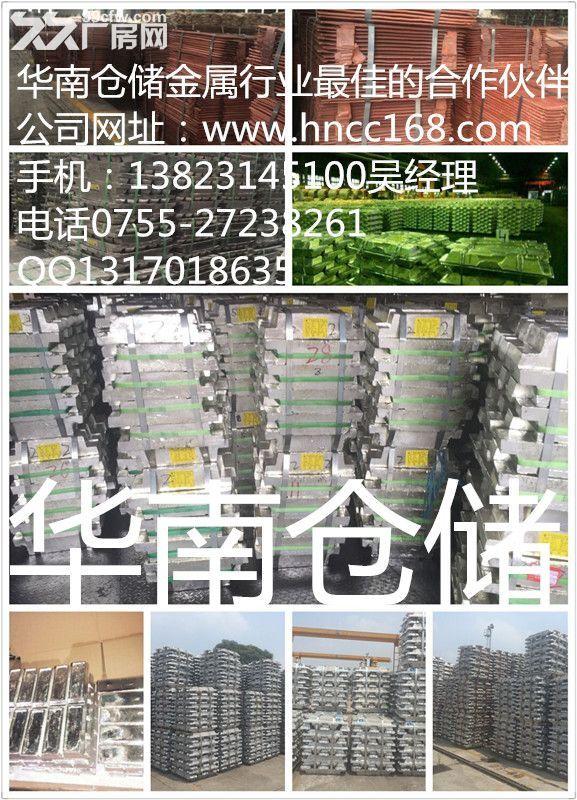 深圳华南仓储提供电商仓库、金属仓库、各种物流中转货物仓库、-图(5)